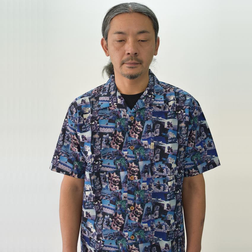 琉球アロハシーサー