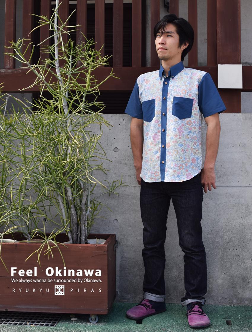 琉球ボタンダウンシャツ こうめさん