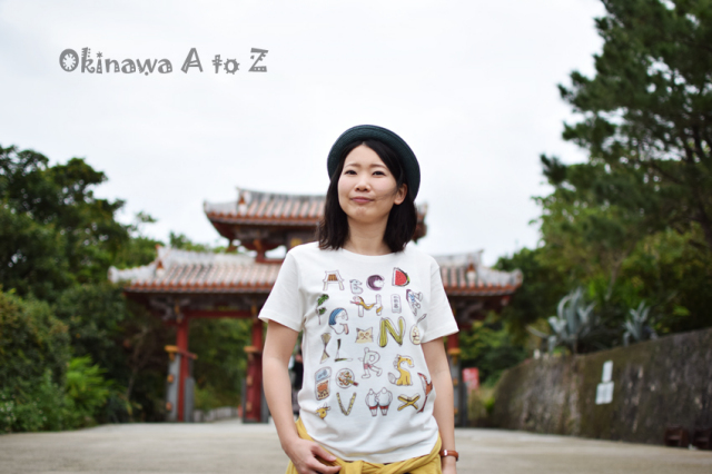 Okinawa A to Z