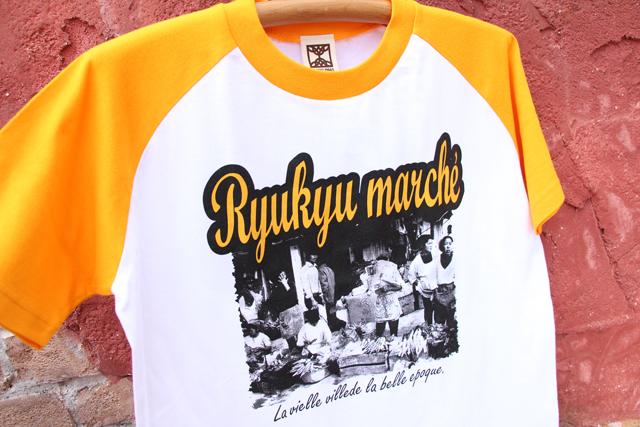 Ryukyu Marche