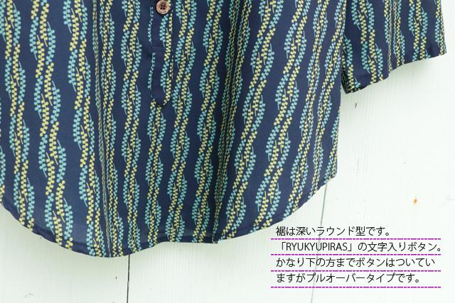 RP7分袖シャツ