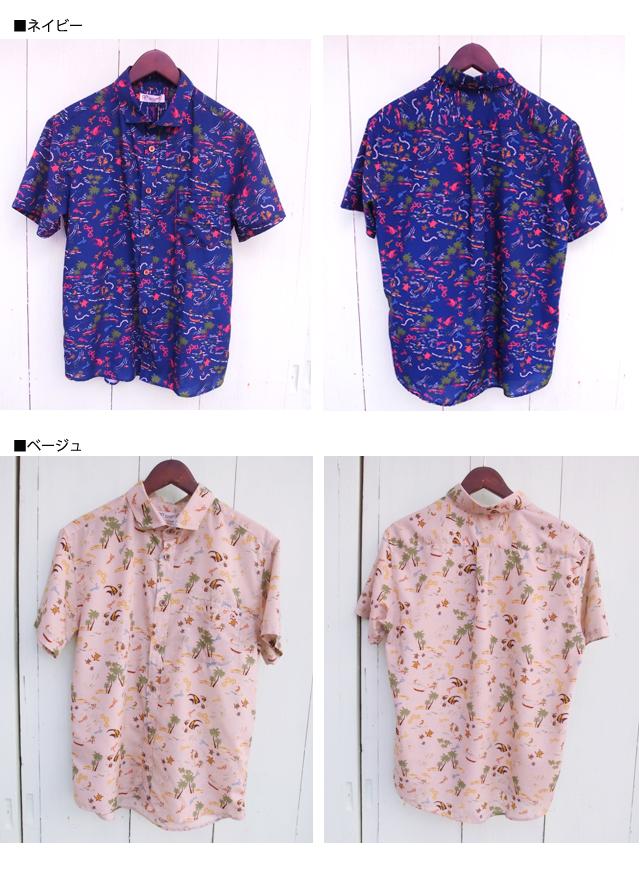 タルカラーシャツ