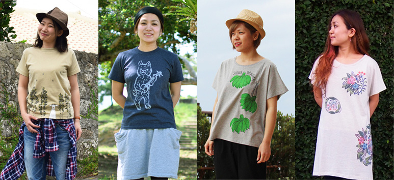 T-shirts selection